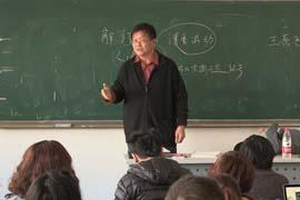龚继遂:课前调研和综述(中)
