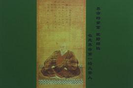 滕军:日本的茶道艺术(中)