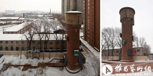 阳的水塔改造项目