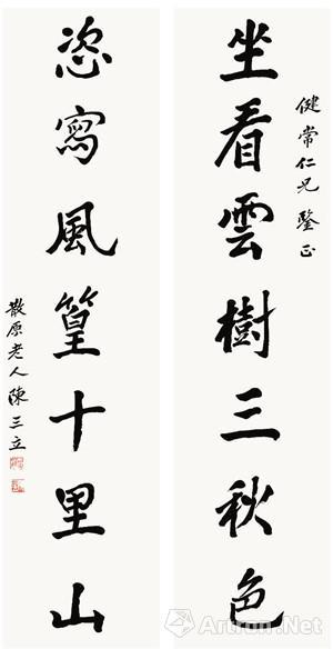 胡梅艺术签名设计