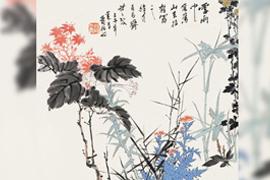 陈永怡03集:潘天寿的中国画创新历程