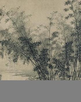 【镇馆】《七君子图》:元代书画大家的合卷