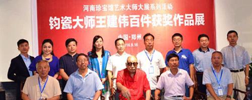王建伟从艺30年获奖作品展在河南珍宝馆举行