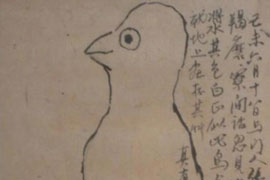 吴洪亮:从作品探看齐白石艺术之伟大
