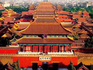 揭历史之谜 究竟是谁设计了紫禁城