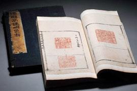 黄尝铭:印谱的流派