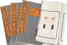 黄尝铭:印谱的收录(二)——西泠浙派 吴赵专集