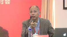 杨思梁:西方的形式分析与潘天寿的绘画——塞尚与潘天寿的跨文化比较