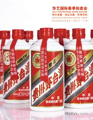 稀世真藏——极品名酿·陈香茶韵