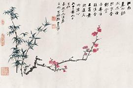 【雅昌讲堂】陈筱君:张大千的唯一(下)