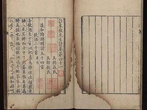 中国古籍拍卖二十三年中的趣闻