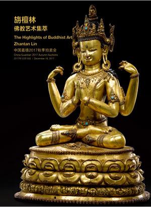 旃檀林——佛教艺术集萃