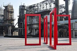 对话:工业遗产改造与利用