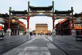 张金起:城市规划与旧城保护——公众参与文化遗产保护体会