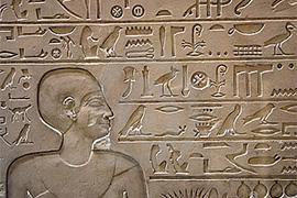 [第6集]刘双喜:探秘金字塔——了解几个埃及象形文字