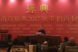 【雅昌讲堂3893期】顾颖:两江师范的艺术家与作品欣赏