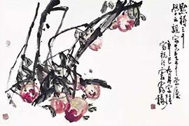 刘曦林:中国画语言与思维的整体观