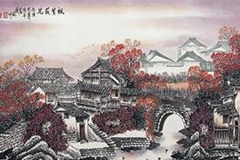 陈平:中国画的本体语言——诗书画印