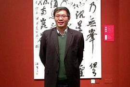 张卫东:讲诉行书的历史