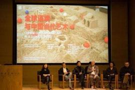 【雅昌讲堂3993期】对话:全球语境与中国当代艺术(上)根茎展的策展理念
