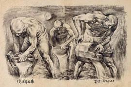 丁方《85精神的当下转换——东方文艺复兴与神圣山水》