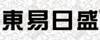东易日盛·原创国际