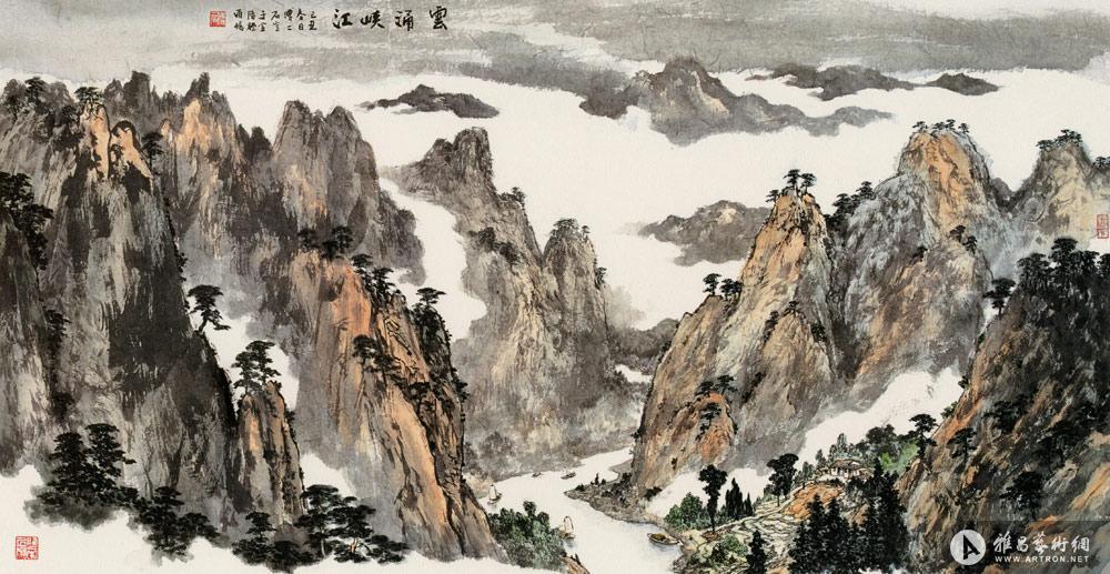 云涌峡江图