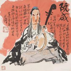 竹林七贤·阮籍