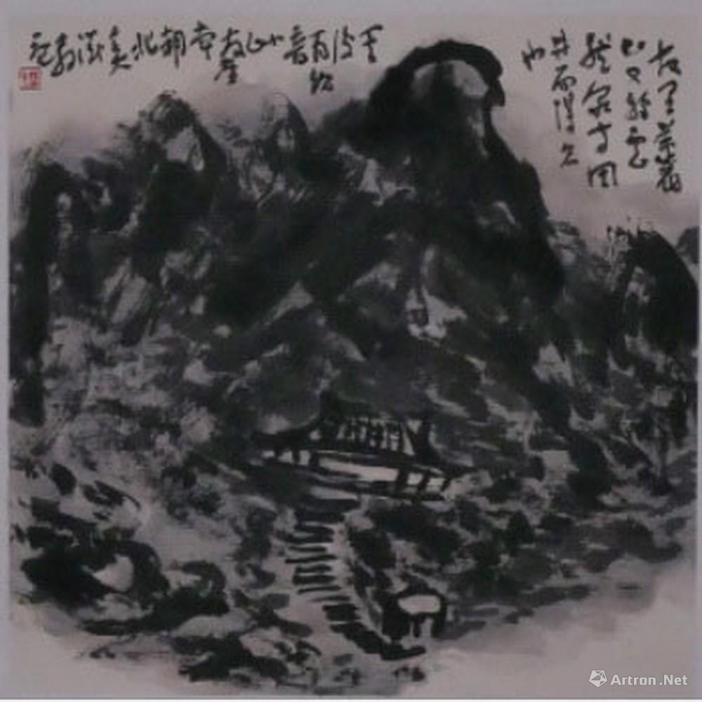 故里莲花山