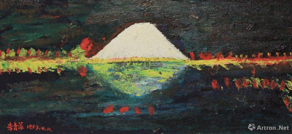 我的自画像·春天的富士山