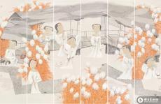 秋水(六条屏) Autumn Waters (six-sheet scroll)