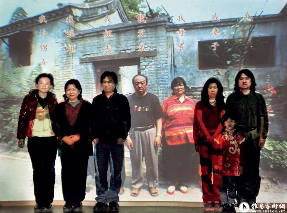 《家庭成员·照相馆》2