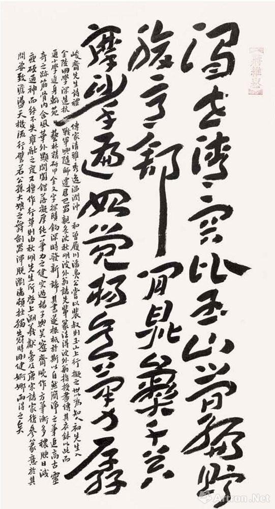 论书绝句·蒋维崧