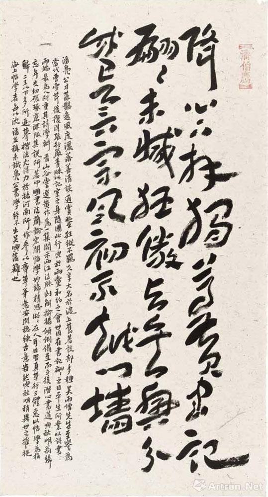 论书绝句·沈延毅1