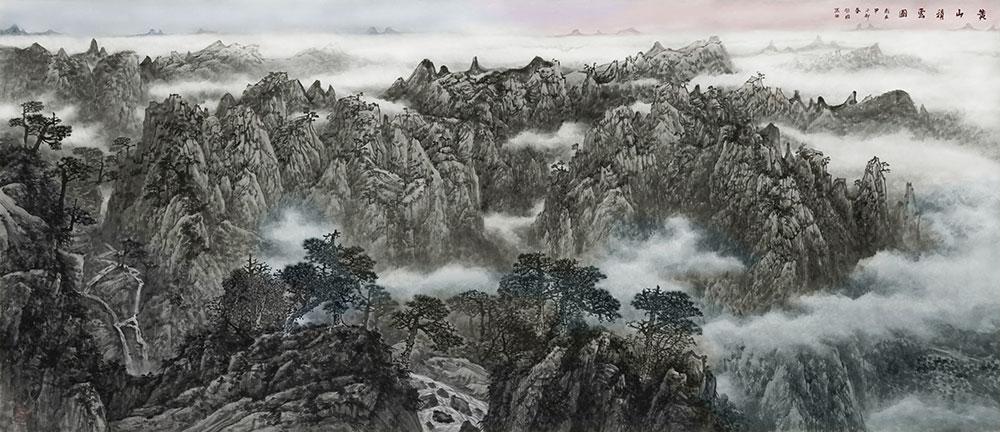 黄山积云图