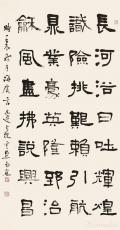 自作诗《新中国六十华诞颂》