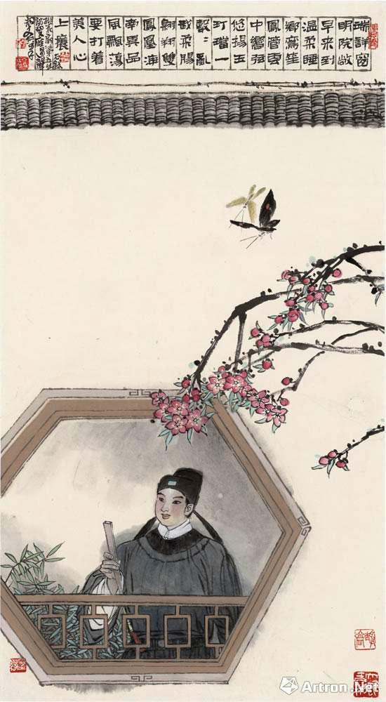 桃花扇·第五折 访翠