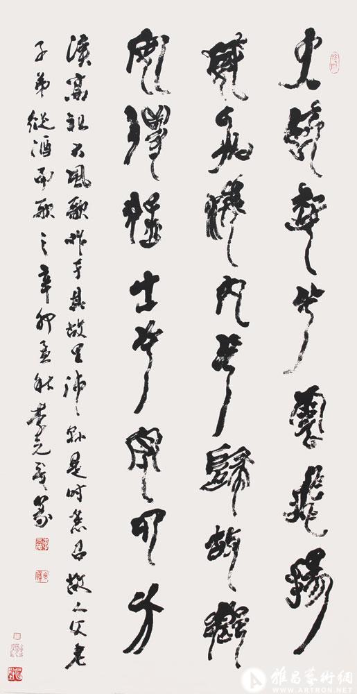 刘邦大风歌草篆中堂