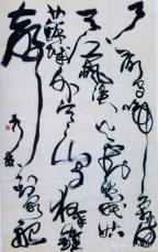 书法作品(27)草书唐诗