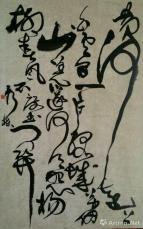 书法作品(31)草书唐诗
