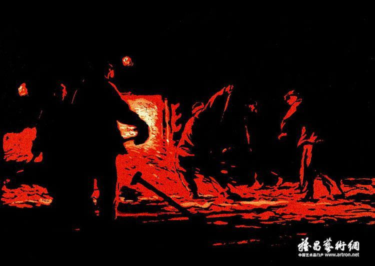 钢厂生活•在马丁炉旁