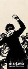 十月革命系列•过去的日子之三