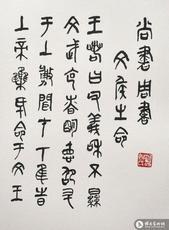 册页尚书01