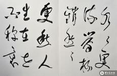 李太白诗06