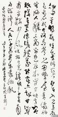 草书越南印象诗中堂