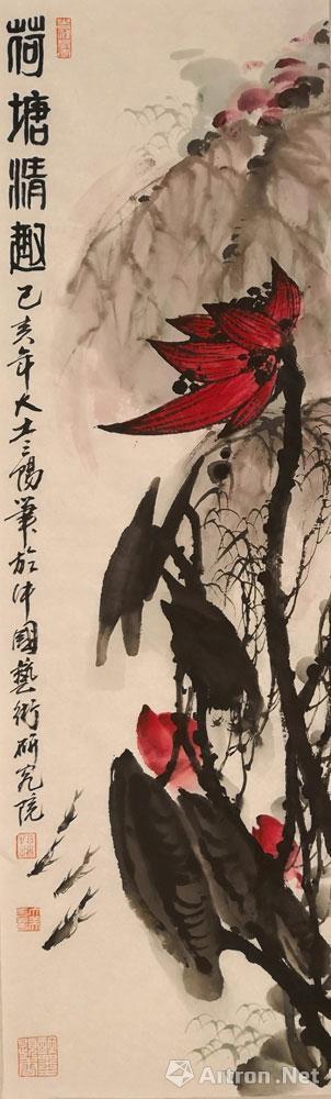 大土三阳作品:花卉四条屏1
