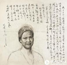 书画家苏华