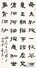 自作诗《西夏王陵怀古》
