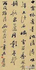 自作诗《丙戌杂诗》