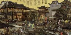 南乡旧梦图(局部)